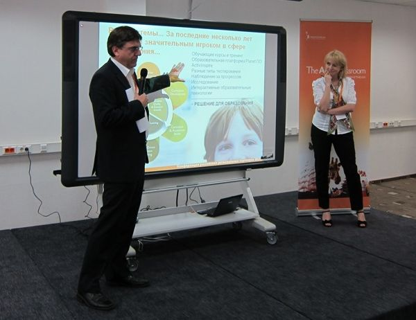 Конференция российских региональных партнёров PROMETHEAN 2011 ИНТЭКОМ