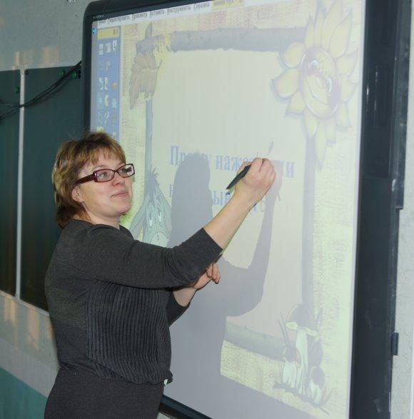 Интерактивная доска Аctivboard на открытом уроке